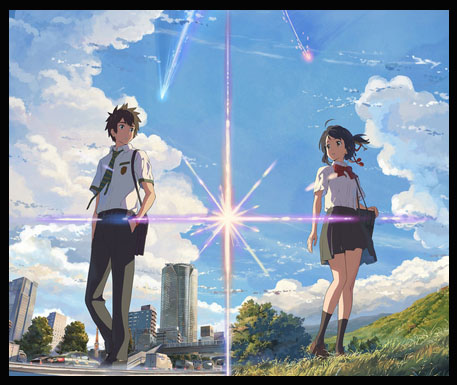 your-name1