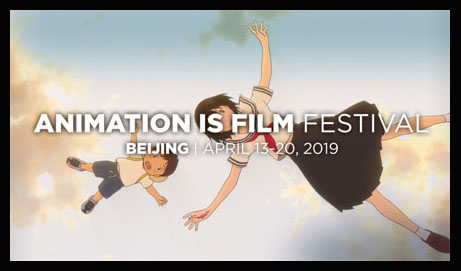 Gkids And Beijing Partner To Present Animation Is Film Beijing